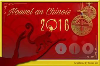 logo-nouvel-an-chinois